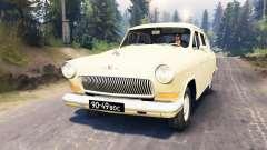 ГАЗ-21 v3.0