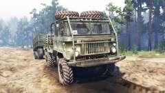 ГАЗ-66 [двойная кабина] v2.0
