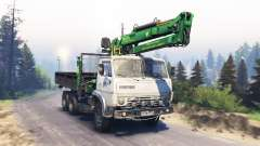 КамАЗ-53212 v3.0