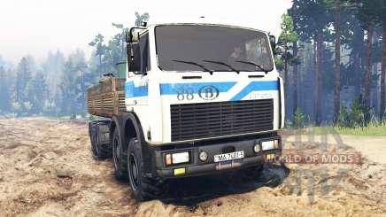 МЗКТ-7401 2004 v2.0 для Spin Tires