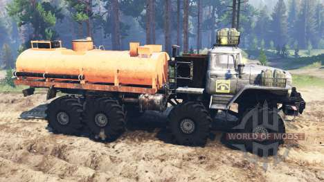 Урал-375 [добрыня] для Spin Tires