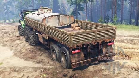 Урал-4320-31 для Spin Tires