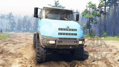 Урал-44202 для Spin Tires