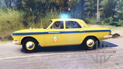 ГАЗ-24 Волга Милиция СССР для Spin Tires