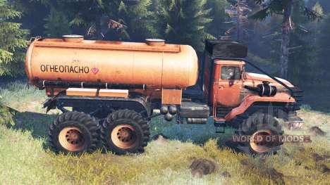 Урал-4320 Полярник v13.0 для Spin Tires