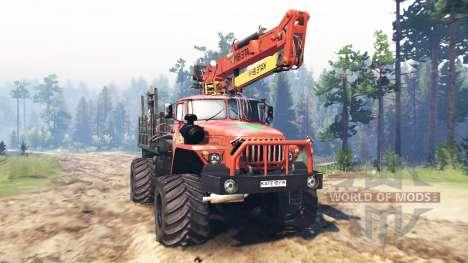 Урал-43206 v3.0 для Spin Tires