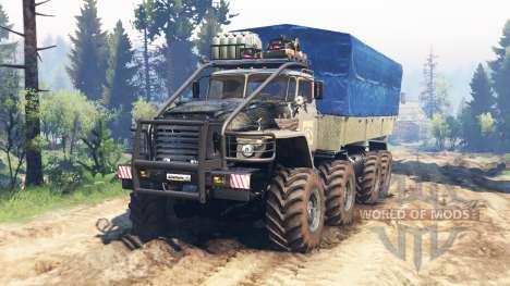 Урал-375 [добрыня] v2.0 для Spin Tires