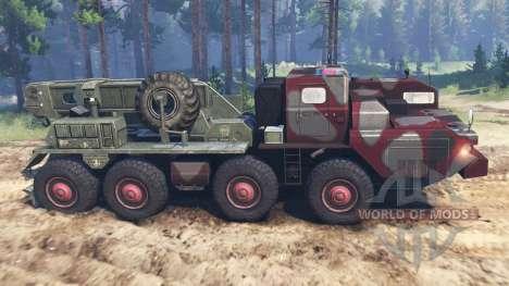 МАЗ-543M v2.0 для Spin Tires