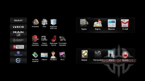 Новые иконки в меню v4.0 для Euro Truck Simulator 2