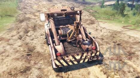 Mater для Spin Tires