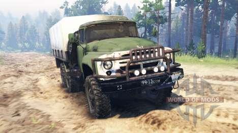 ЗиЛ-130 6x6 для Spin Tires