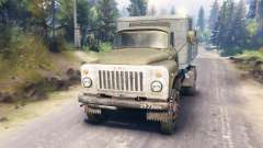 ГАЗ-53 v2.0
