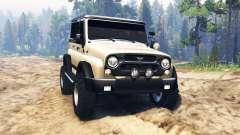 УАЗ-315195 Хантер
