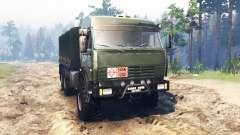 КамАЗ-44108 [military]