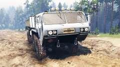 Oshkosh HEMTT M977