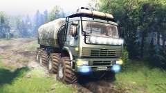 КамАЗ-6560 [муромец] v4.0