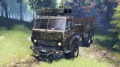 КамАЗ-4310 [military] v4.0