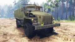 Урал-43206-41