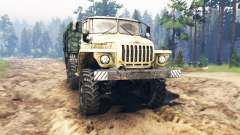 Урал-4320-01