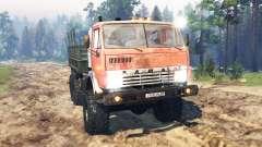 КамАЗ-53212 СССР