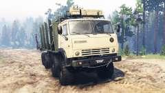 КамАЗ-63501-996 Мустанг