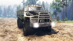 Урал-4320-10 СССР