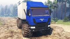 Ямал В-6