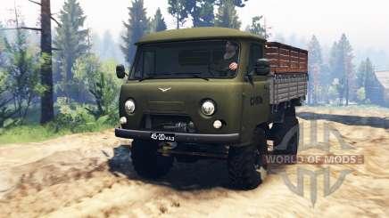 УАЗ-452Д v2.0 для Spin Tires