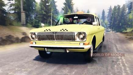 ГАЗ-24 Волга Такси для Spin Tires