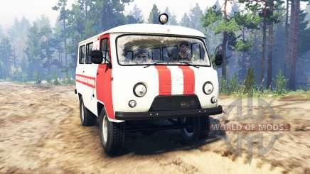 УАЗ-39629 для Spin Tires