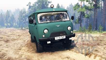 УАЗ-39621 для Spin Tires