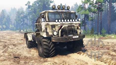 ГАЗ-66П Шаман для Spin Tires