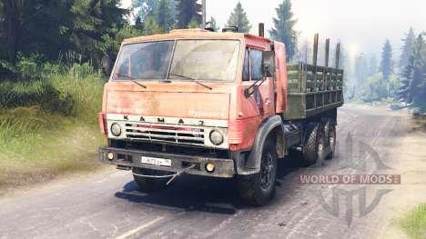 КамАЗ-53212 для Spin Tires