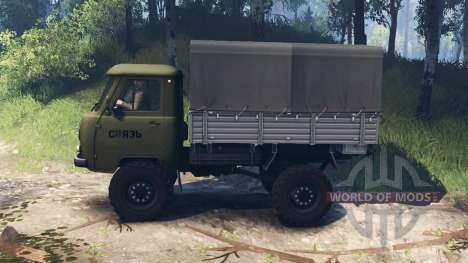 УАЗ-452Д v3.0 для Spin Tires