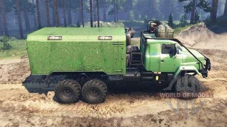 КрАЗ-63221 для Spin Tires