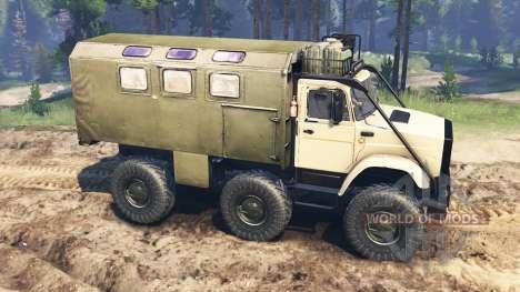 ЗиЛ-4972 для Spin Tires