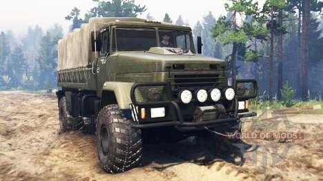 КрАЗ-5131ВЕ v3.0 для Spin Tires