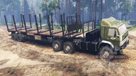 КамАЗ-5410 6x6 для Spin Tires