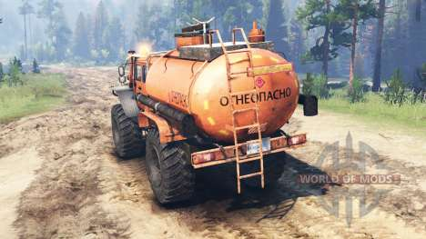 ГАЗ Харп-Р для Spin Tires