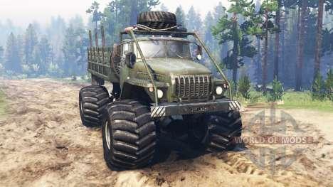 Урал Монстр для Spin Tires