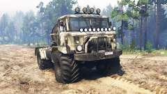 ГАЗ-66П Шаман