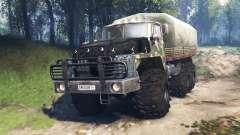 Урал-4320-10 v3.0