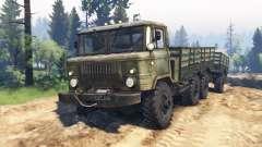 ГАЗ-34 Опытный v2.0