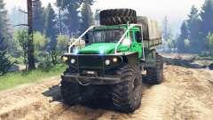 ГАЗ Харп-Р v2.0