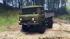 УАЗ-452Д v3.0