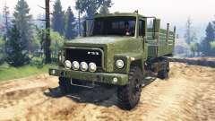 ГАЗ-3308 Садко v2.0