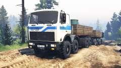 МЗКТ-7401 2004 v3.0