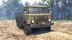 ГАЗ-34 Опытный