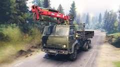 КамАЗ-53212 v6.0