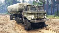 ГАЗ-66П